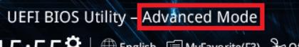 Bios placa base asus-intel advanced mode